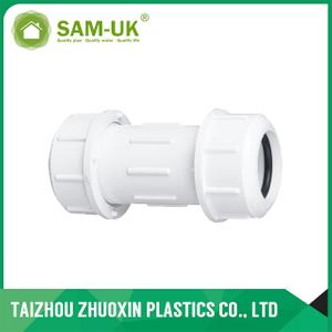 2 inch schedule 40 PVC slip compression coupling