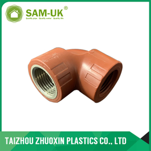 Red-brown PPH Female Elbow with Brass(B) for Hot Water