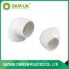 1/2 to 4 Inch Full Size ASTM SCH40 PVC Tee with three way