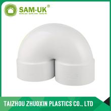 AS-NZS 1260 standard PVC FLOOR WASTE GULLY