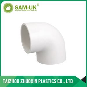 schedule 40 2 inch PVC pipe elbow fittings for sale
