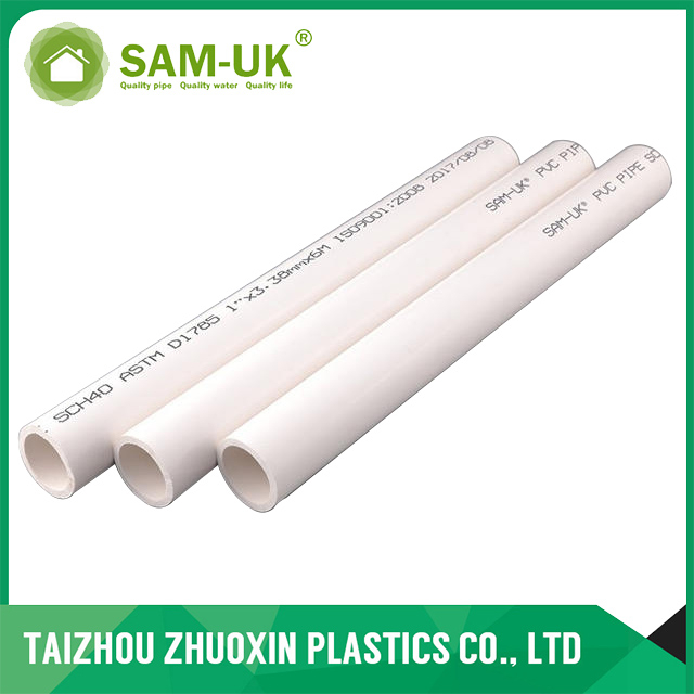 1 inch x 20' schedule 40 PVC pipe for water supply