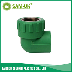 PPR copper female elbow for both hot and cold water