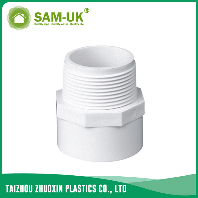 PVC male adapter for water supply Schedule 40 ASTM D2466