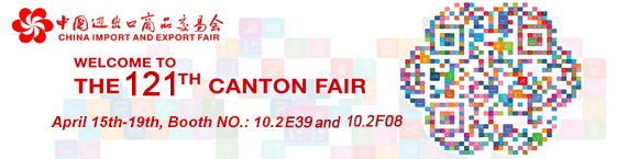 welcome to 121 th canton fair