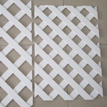 "Diagonal Lattice 1 7/8"" Opening"