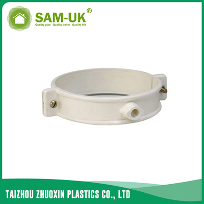 PVC DWV clip for drainage water