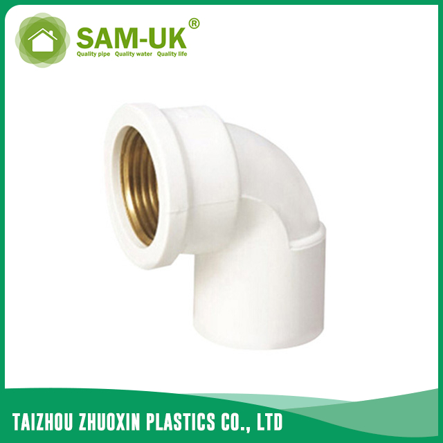 PVC brass female elbow for water supply GB/T10002.2